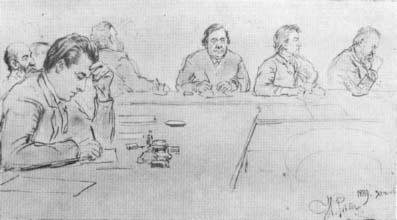 А.П. Чехов на заседании Литературного общества. Рисунок И.Е. Репина. 1889 г.