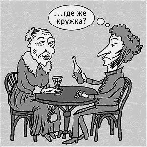 http://lit.1september.ru/2008/11/18.jpg